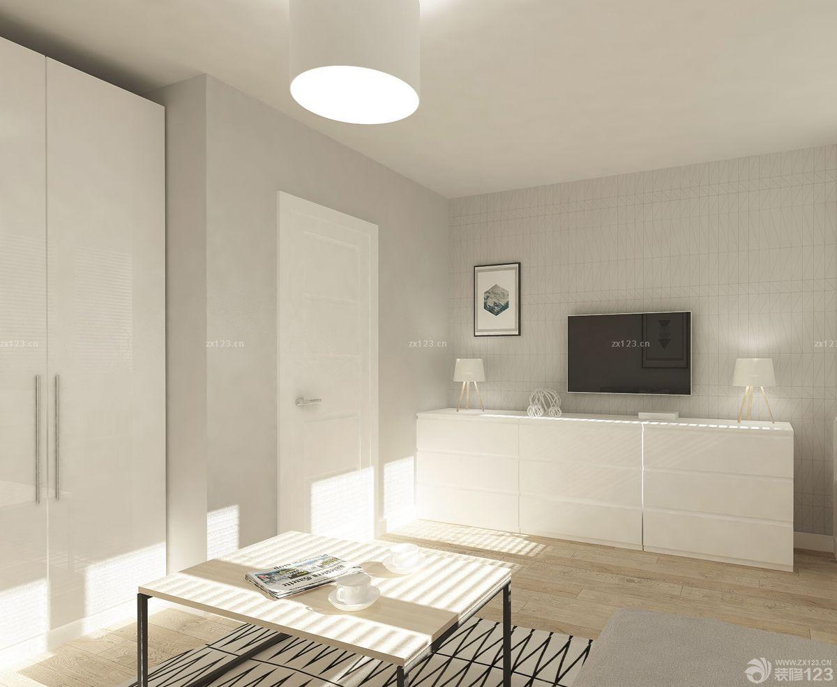 簡約交換空間70平米白色電視柜裝修